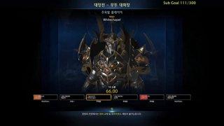 BattleMaster 1v3 2nd CLip