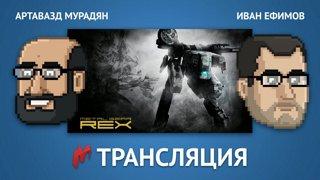 Игромания: Собираем Metal Gear REX