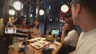 TOKYO, JPN - SUNDAY Karaoke w/ Idol !Kaori & !Friends - !discord - New !YouTube - https://youtu.be/NFfP8ys7H8Y