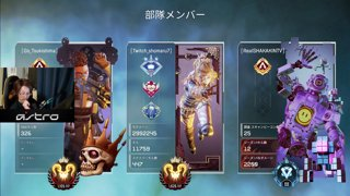 APEXRANK 初研究所安置 Champion 5kill 1036dmg Go_Tsukisima Twitch_shomaru7