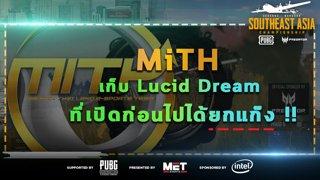 PSC 2019 : MiTH เก็บ Lucid Dream ที่เปิดก่อนไปได้ยกแก๊ง !!