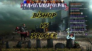 Яркий момент: The Synergy of Daddies 2 qualification 5th round / Bishop vs Proger / JC
