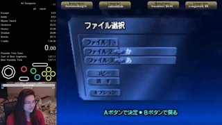 all dungeons pb 1:32:48