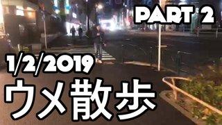 [BeasTV] Daigo's Stroll [2/2]