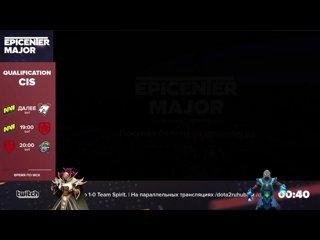 видео: Natus VincereVirtus.pro4ceLex