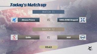 LCK Summer: AFS vs. KZ - GRF vs. MVP