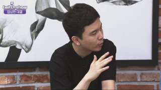 [Twitch Show] 얍삼한대결 12화1부 #Talk Shows