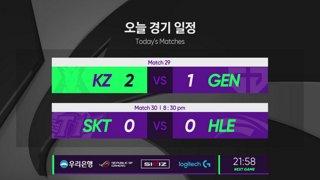 LCK Spring: KZ vs. GEN - HLE vs. SKT