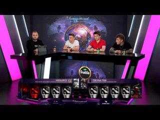 видео: The Final Tribe vs Team Singularity game 1