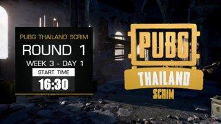 PUBG Thailand Asia Scrim - Week 3 Day 1 !pts !team !winner !คิดคะแนน