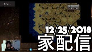 [BeasTV]トラキアリベンジ後是空します / Fire Emblem Revenge + Zeku