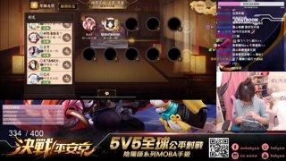 【M.E. Baby66】- 決戰! 平安京 - 2018/05/07
