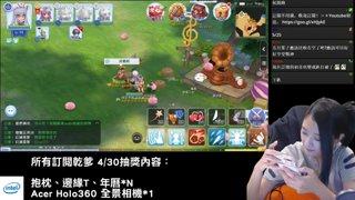 精華片段:【葉子】工商Acer滑鼠