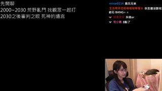 【小熊】工商TimE《荒野亂鬥 Brawl Stars》- 一秒定生死,搶球地圖絕不留情 2019/02/11
