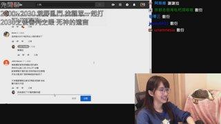 【M.E. 小熊Yuniko】先閒聊 等等一起玩 《荒野亂鬥》,結束後審判之眼!