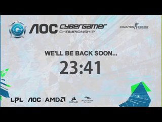 AOC CyberGamer Championship 2019 – Match One Athletico vs Paradox