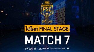 [PSC][TH] JIB PUBG SEA Championship Phase 3  Game 7 [FINAL]