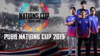 PUBG NATIONS CUP SEOUL 2019 DAY : 1(ย้อนหลัง)