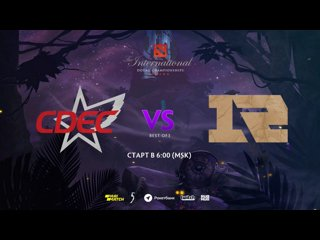 видео: Highlight: 6:00 MSK   Royal Never Give Up vs CDEC Gaming   TI9: CN Closed Qualifier   BO3 by Adekvat & Lost