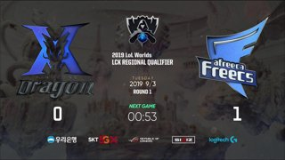 KZ vs. AF | Round 1 | LCK Regional Qualifier | KING-ZONE DragonX vs. Afreeca Freecs (2019)