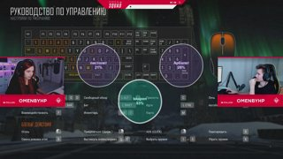OMEN Squad Showdown feat. Drainys & Smorodinova! #OMEN.SQUAD
