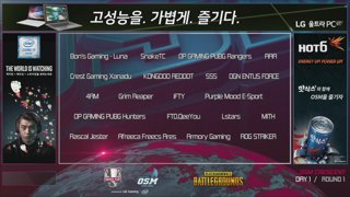 [ENG] OSM CRESCENT DAY1 ROUND 1~4