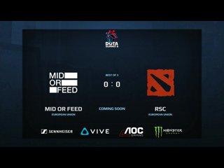 видео: MoF vs RSC, 1.1