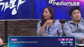 [Twitchshow]스트리머배틀_심해탈출_프로젝트_랜선가왕_예선#Music