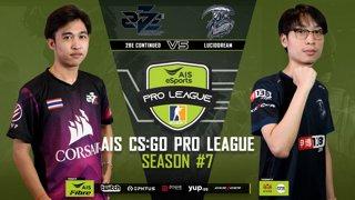 AIS CS:GO Pro League Season#7 R.2  2Be Continued vs. Lucid Dream MAP 2 Mirage