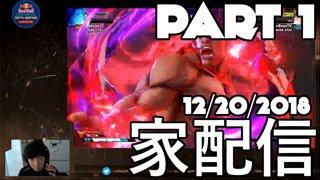[BeasTV] 家配信/Daigo Plays Kage PART 1