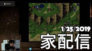 [BeasTV] Daigo Emblem & SFV