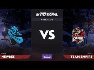 видео: Newbee vs Team Empire, 1