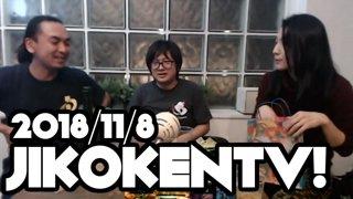自己顕示欲TV! Jikoken TV!