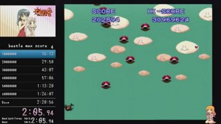 Super Mario RPG: Legend of the Seven Stars All videos Top All EN