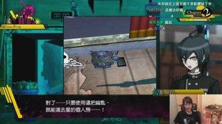 【M.E. 小熊Yuniko】槍彈辯駁V3 大家的自相殘殺新學期