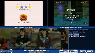 The Runaway Guys Colosseum: Bonus Game - Super Mario 64 Race | Part 2
