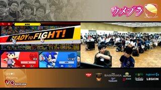 Umebura SP4 SSBU - Gackt (Ness) Vs. Ken (Sonic) Smash Ultimate Tournament Losers Quarters
