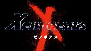 Xenogears - Emotions (Looped Version)