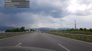 Highlight: 🚗 Back in Sofia, Bulgaria 🚗🛴  Compilation - https://youtu.be/RNQJGdK9pR4
