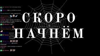 Highlight: Cветов (8/1/19)