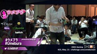 ウメブラ23 LSF Yuzu vs Rain / UMEBURA23 スマブラWiiU 大会