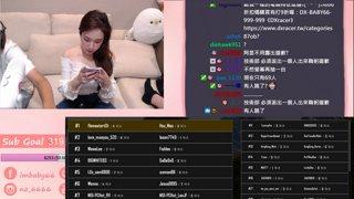 【M.E. Baby66】- 66盃雙排吃雞大賽 - pt4 - 中場休息 - 2018/05/26