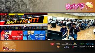 Umebura SP4 SSBU - Gackt (Ness) Vs. Choco (ZSS) Smash Ultimate Tournament Winners Quarters