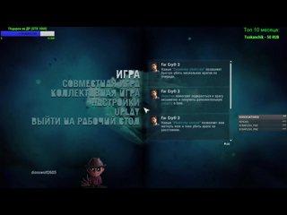 видео: Far Cry ч8