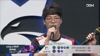 KT vs. GRF - KZ vs. SKT | Week 3 Day 3 | LCK Summer Split (2018)