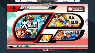 第23回スマバト4U WB2 Compact vs OCEAN /Sumabato23