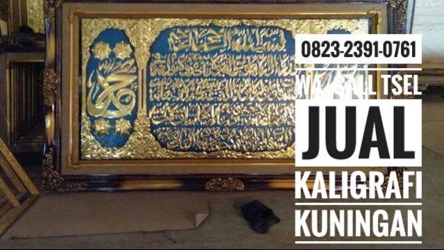 0823 2391 0761 Wa Call Tsel Jasa Kaligrafi Masjid Surabaya Pembuatan Penulisan Pembuatan Dinding