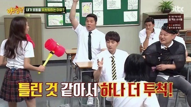 Download knowing brother ep 100 | erexenlo's Ownd