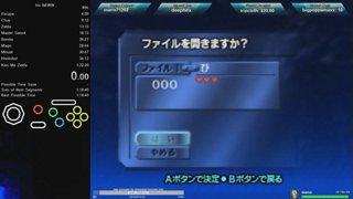 2018-04-07 no im/ww offline pb 1:22:16