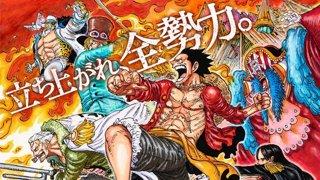 pispokirt - One Piece: Stampede 2019 Full Movie - Twitch